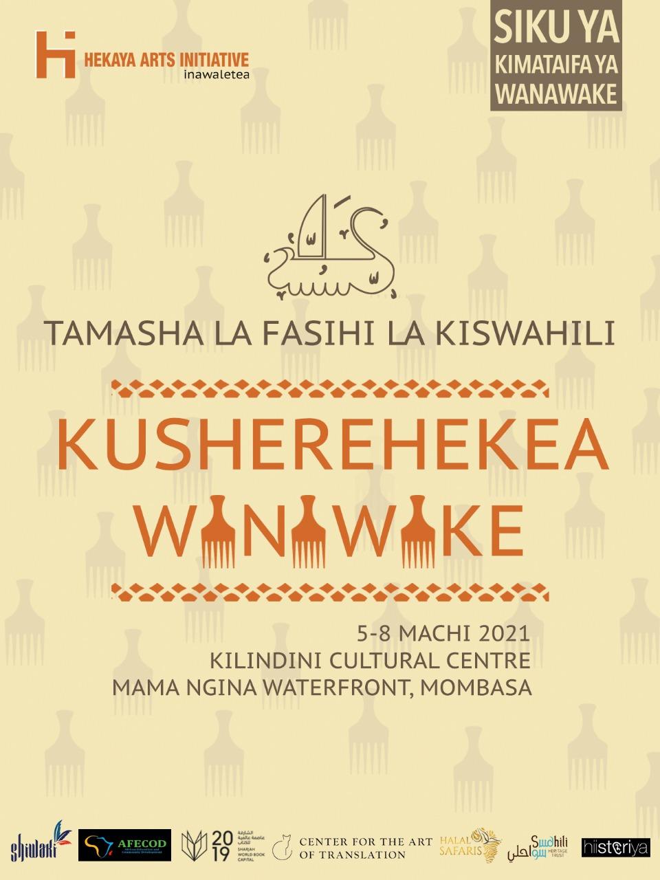 Swahili Literature Festival